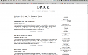 Brick, with the veryplaintext theme