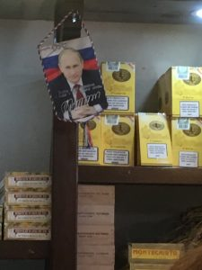 A picture of Russian leader Vladimir Putin hangs in a Cuban government-owned store for tourists at an old Spanish fort just outside Havana.